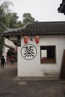Une rue de Suzhou