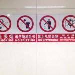 Ces petits riens qui me disent «tu es en Chine» (3)