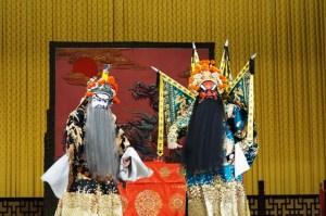 GrandBondMilieu_Tianchan_Yifu_Theater