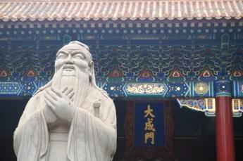 Entrée du Temple de Confucius