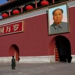 Pékin #1 : La Cité Interdite au nouvel an chinois