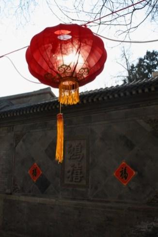 Dans les hutongs de Pékin