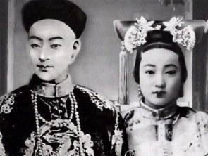 Empereur Guanxu et sa favorite Zhen
