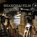 grandbondmilieu_musee_film_shanghai