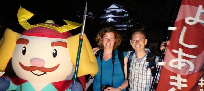 Mise à jour à l'arrivée à Hiroshima