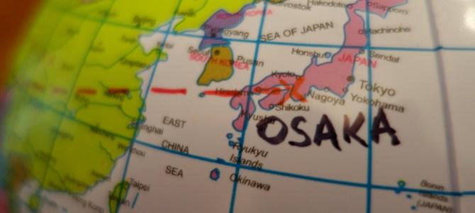 J+1 Osaka, premières impressions