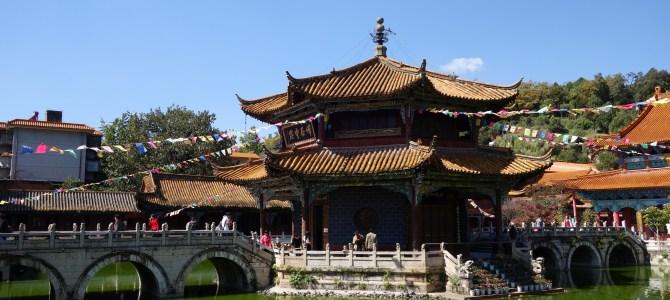 Kunming, part 1/3 (China)