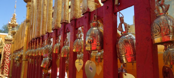 Ride, Fun and Buddha at Doi Suthep (Chiang Mai)