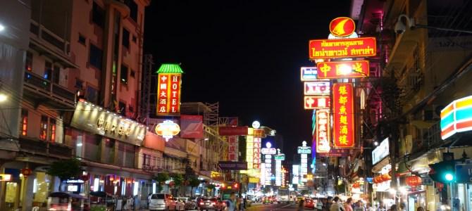Bangkok baby !