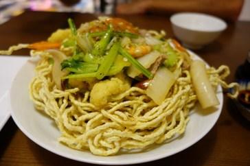 Specialité du Sud Vietnam