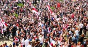 Biélorussie : plongée dans l'extrême droite du changement de régime et ses soutiens (et de l'Axe Pologne-Etats-Unis) – (Covert Action Magazine) — FOIA Research