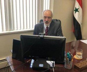 ONU / Syrie ou le meurtre délibéré d'un peuple agressé par Trump, Erdogan et leurs alliés…  — Bachar al-Jaafari