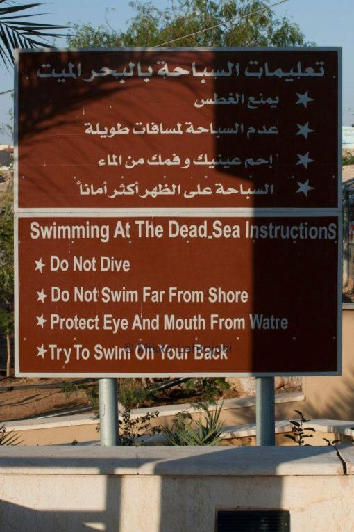 swimming at the dead sea