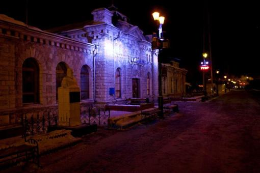 sludyanka railway station