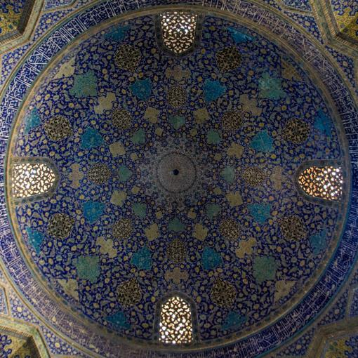 dome of iran 1