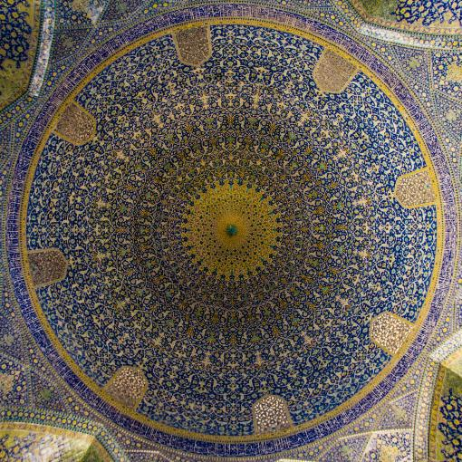 dome of iran 2