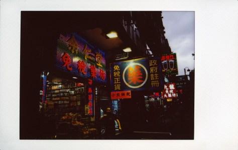 Leica_SOFORT_HK_0033