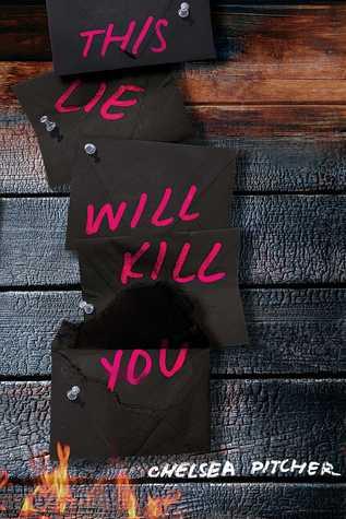 你会杀了你