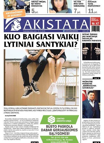 Akistata Nr.47 (2020 m.)