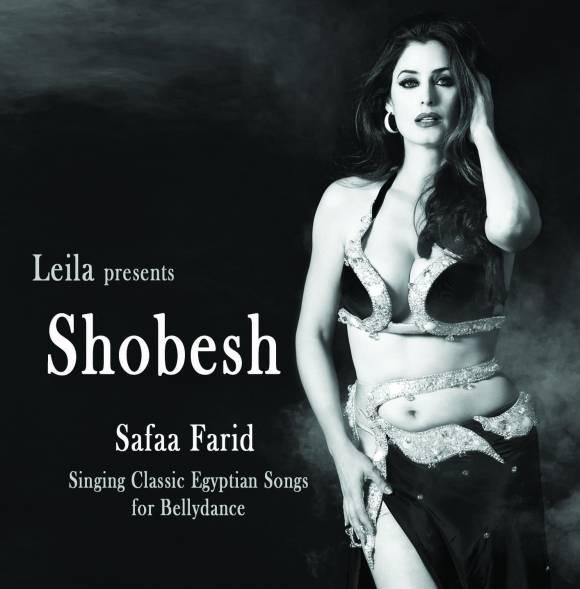 Belly Dancing Music - Shobesh CD Instant Download
