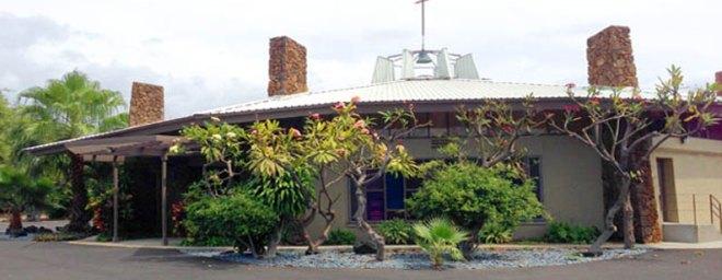 Ascension Mission Church, Puakō, Hawaiʻi
