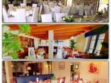 Salle pour repas de groupe