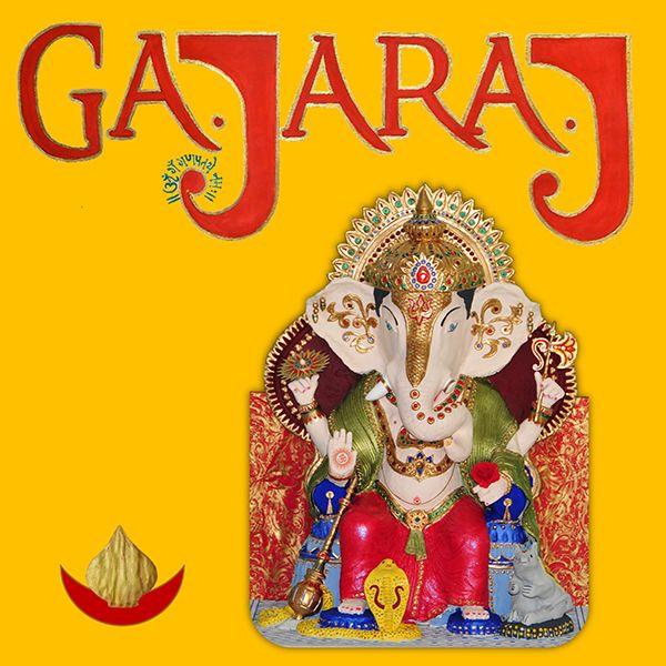 Gajaraj book cover