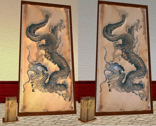 Side by side comparison of a sculpted panel in Second Life, lit and unlit