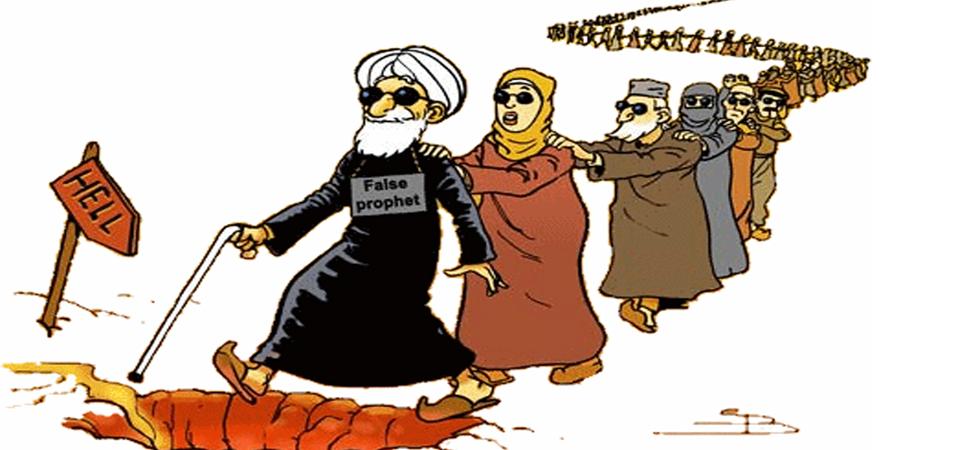 Les théoriciens musulmans de pacotille…