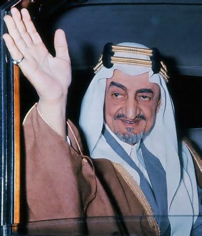 Les origines juives de la famille Al Saoud