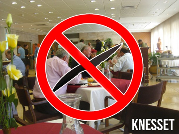 Knesset-Cafeteria