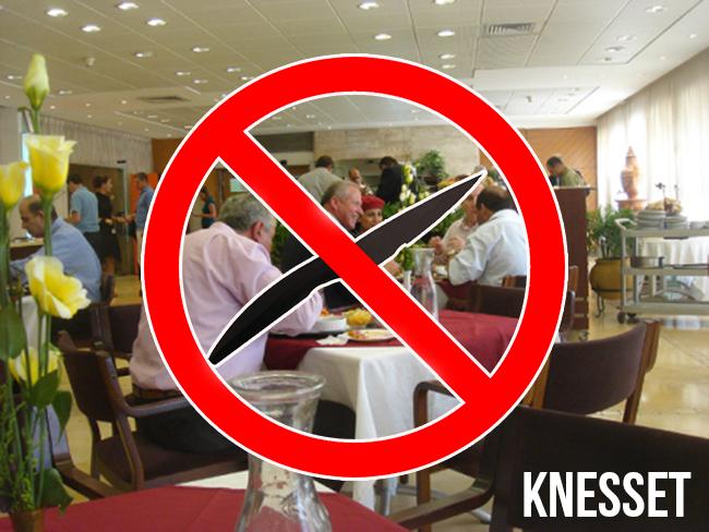 Ridicule : interdiction des couteaux à la Knesset