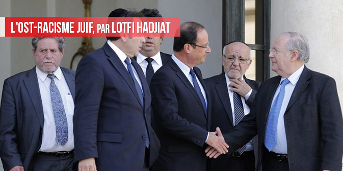 L'ost-racisme juif, par Lotfi Hadjiat