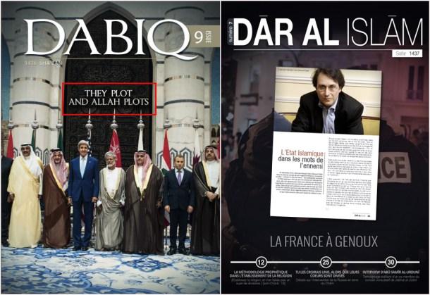 dabiq-dar-al-islam