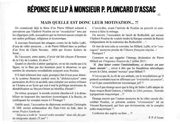 ploncard-assac-poutine-LLP