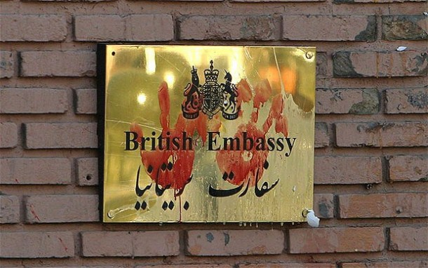 uk-embassy1-500