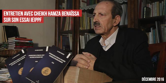 Entretien avec Cheikh Hamza Benaïssa sur son essai «Introduction à l'étude de l'influence politique du pouvoir financier»