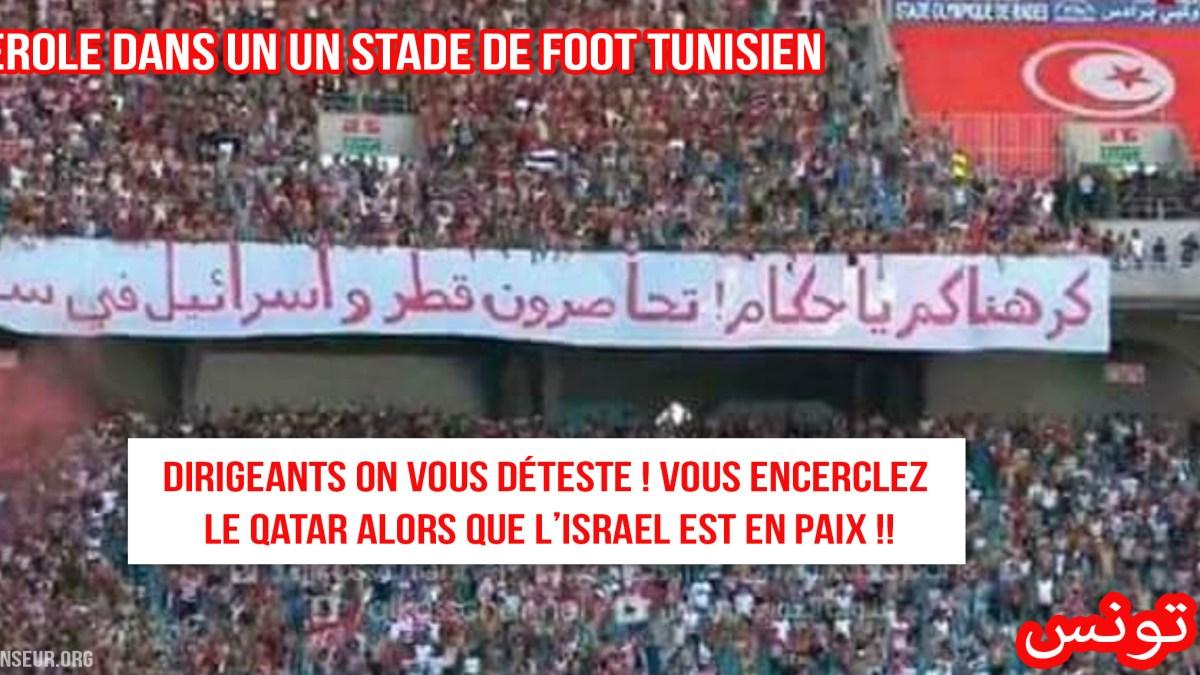 Le peuple tunisien mécontent de la passivité de ses dirigeants !