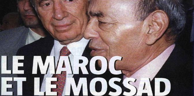 Hassan II le traître a vendu ses frères aux sionistes !