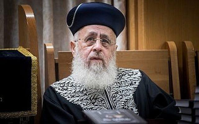 Le grand rabbin séfarade d'Israël qualifie les afro-américains de « singes »