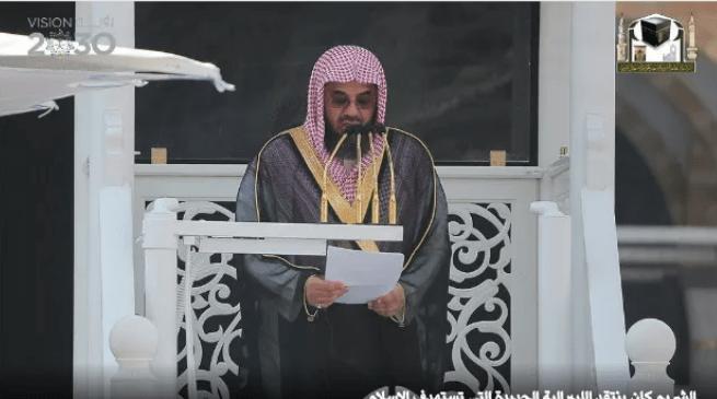 La Saoudie maudite ferme le compte Twitter de l'imam Saoud al Shuraim