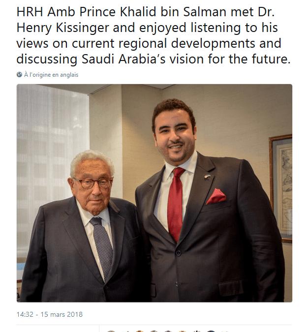 La Saoudie maudite ne se cache plus !