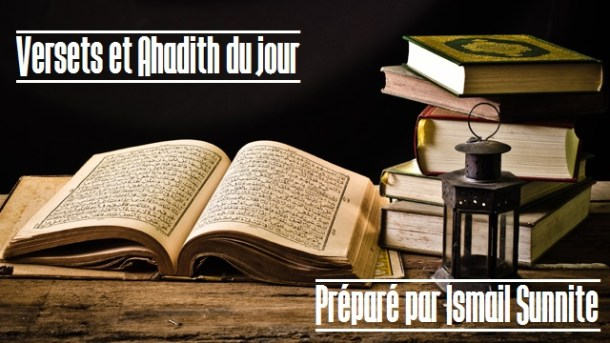 reading-holy-quran-at-night