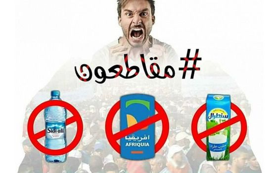Maroc : et le boycott arriva en France