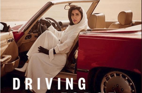 Une princesse saoudienne posant au volant d'une voiture en « une » de « Vogue » crée la polémique