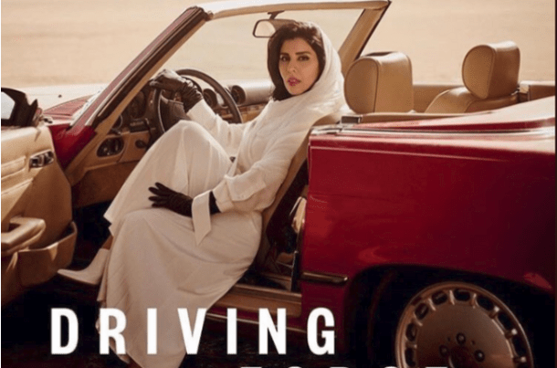 princesse saoudienne au volant