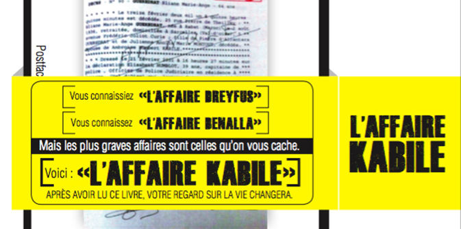 L'effrayante affaire Kabile à la cour d'Appel demain 12 septembre 2018