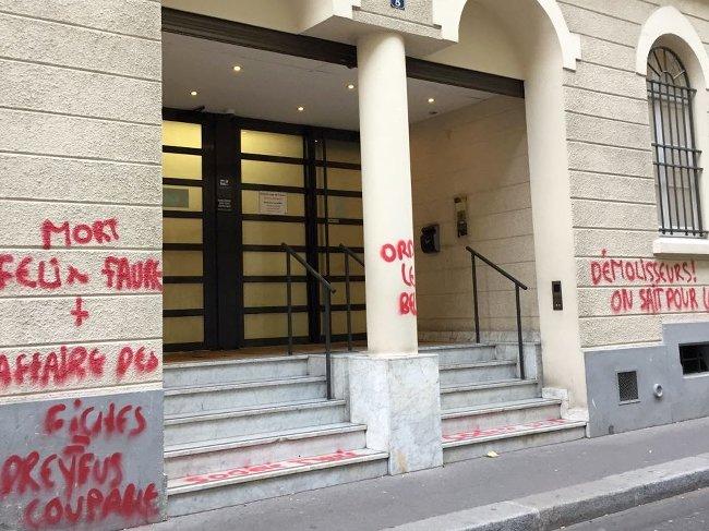Tags anti-maçonnerie sur la façade de la GLDF