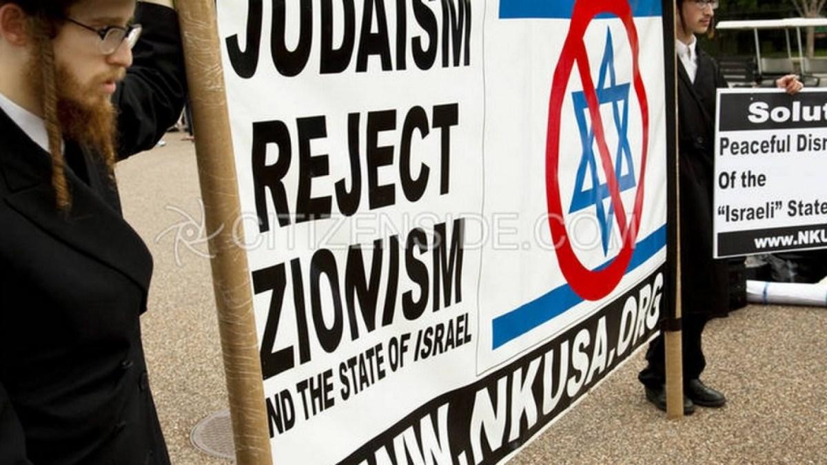 Sauver les Juifs du sionisme ? par Lotfi Hadjiat