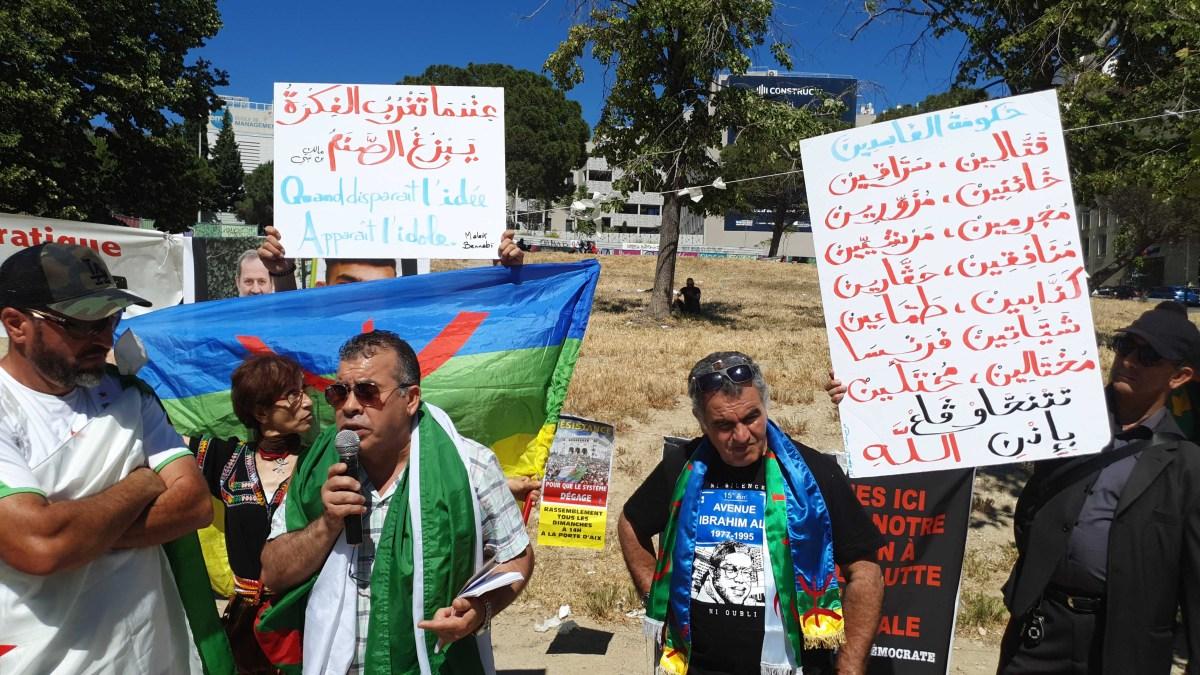 اليوم في مرسيليا ضد المافيا الأوليغارشية في السلطة في الجزائر